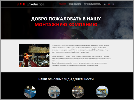 Сайт-визитка монтажной компании