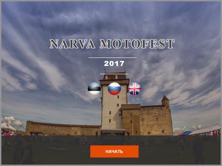 """Официальный сайт мероприятия """"Narva Motofest"""""""