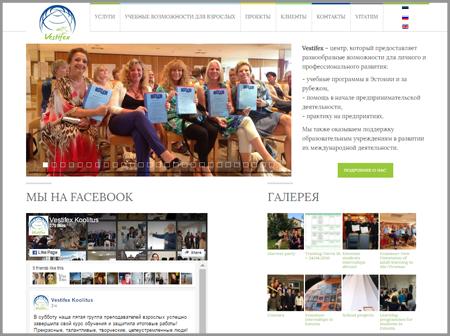 Сайт обучающего центра.